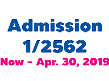 Admission 1/2562