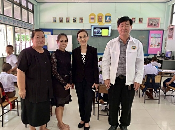 Practice in teaching in educational institutions Thipaphan Eiamlao