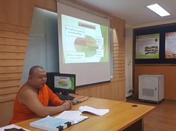 Phra Warakorn Meesuk