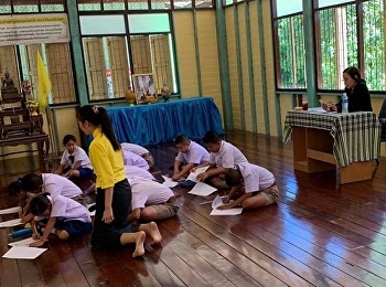 การฝึกปฏิบัติการสอนในสถานศึกษา  ของ ชณัญญา สุทธิพิทยศักดิ์