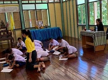 Practice in teaching in educational institutions Of Chananya Sutthipittayasak