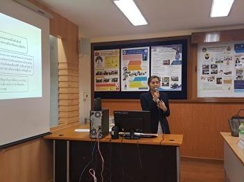 Thesis outline examination of Miss Natthachonrin Busamrong