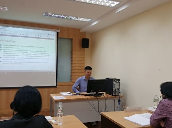 Thesis defense examination of Mr Woraphan Sittiseree